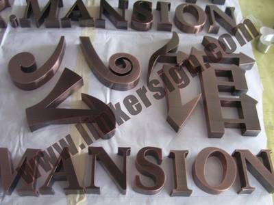 stainless steel build up letters with antique brass