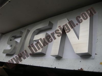 brushed stainless steel channel letter signage