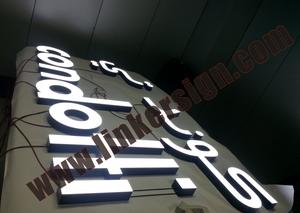 light up letter signs with high quality and competitive prices