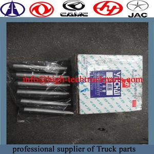 Valve Pipe 6015QA-1007018-P for YC6105-B7614 engine