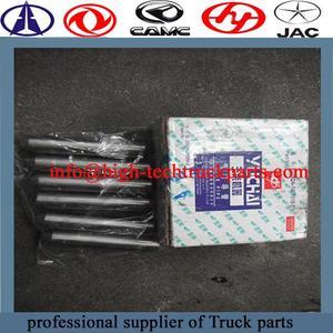 Tubo de válvula del motor 6015QA-1007018-P para YC6105-B7614