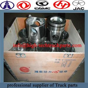 Weichai engine piston assembly 6126009000