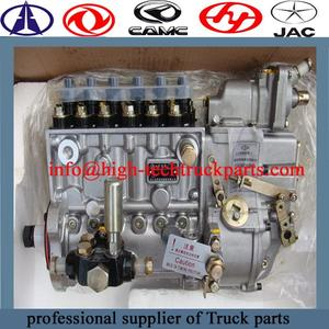 low price high quality wholesale  Yuchai engine inject pump M1100-1111100-C27