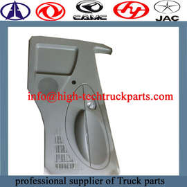 Dongfeng Door trim 61AB24-02049