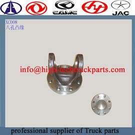 CAMC truck flange XC008 is a parts on axle assembly