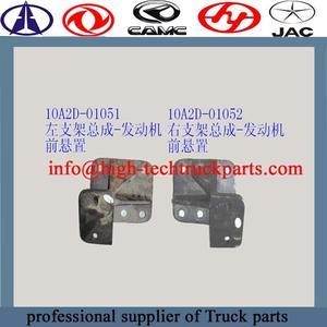 Soporte delantero del motor CAMC Truck 10A2D-01051 10A2D-01052