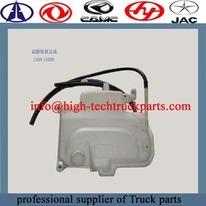CAMC Truck Expansion Tank 13Ad-11030