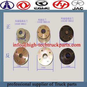 Brida del ventilador del camión CAMC 13A4D-08011