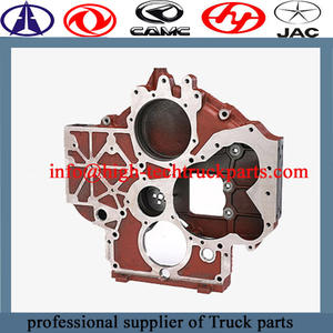 Weichai engine WD615 gear housing 612600010516