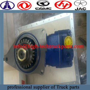 Weichai Engine Air Compressor 612630030047