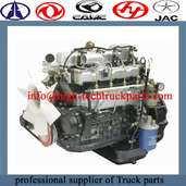 yunnei engine assembly is  mostly installed on light truck or car.