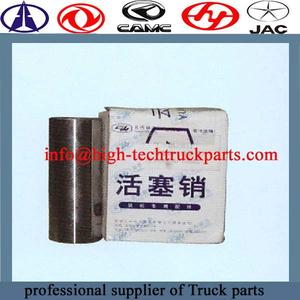Yunnei Engine Piston Pin 4100QB-04-005