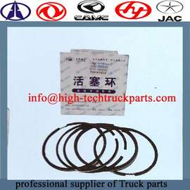 Yunnei piston ring  is Used to seal the combustible mixture