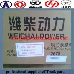 Weichai engine Fuel pump Is the most important part of the diesel engine