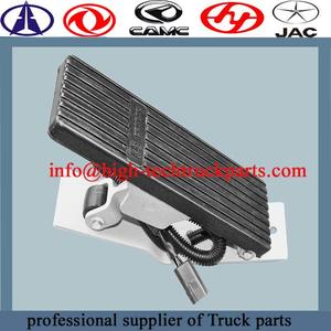 Foton truck  Electronic accelerator pedalControls the electronic signal