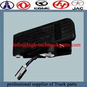 Foton truck  Electronic accelerator pedal  Controls the electronic signal