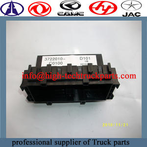 Dongfeng fuse box assembly  is For the installation of car fuse box,