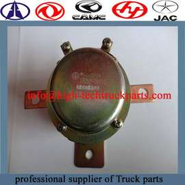 Dongfeng Electromagnetic power switch is to generate electromagnetic pull switch