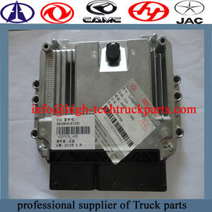 Dongfeng ECU is computer controller, dedicated microcontroller