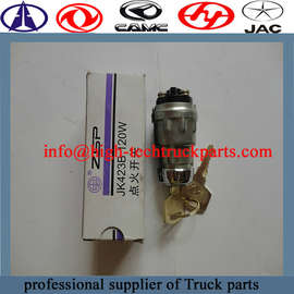 Dongfeng ignition switch JK423B 120W  is to open or close the ignition coil