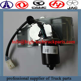 CAMC Wiper motor assembly is Installed in the windshield