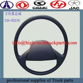 CAMC truck parts is made in Manshan,Anhui,China.it is heavy duty truck
