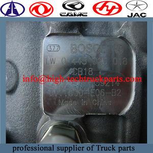 Bosch Diesel Pump 0445025018