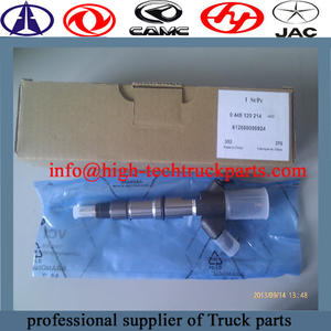 Inyector Common Rail de Bosch 0445120214