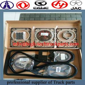 Weichai engine complete gasket repair kit is mainly used when engine overhaul