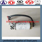 Weichai fuel filter assembly  is to prevent particulate matter, water and dirt