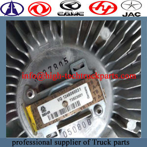 Beiben Truck Fan Clutch VG 1246060031