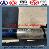 beiben truck transmission shaft  is a shaft capable of transmitting power