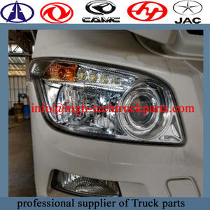 beiben truck V3 headlight  also known as headlamps