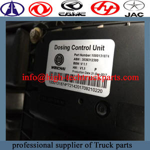 Weichai dosing control unit is Gating unit in electrical control system
