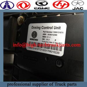 La unidad de control de dosificación de Weichai es una unidad de compuerta en el sistema de control eléctrico
