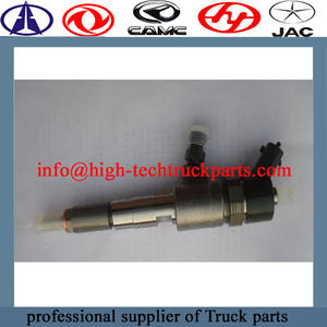 Bosch Yuchai Injector Assembly 0445110356