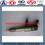 Bosch Yuchai Injector Assembly receives the fuel injection signal