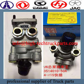 Brake master cylinder is to control device in the automobile brake system