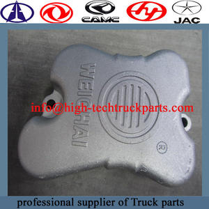 Weichai Cylinder Head Cover 612600040149