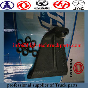 Weichai Engine Bracket 612600090345