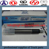 weichai engine injector 61560080276  receives the fuel injection signal