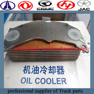 Weichai Engine Oil Cooler Core 61500010334