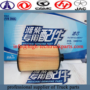 weichai engine oil filter is to filter out impurities, gums, and moisture