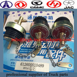 weichai engine Refueling pipe cover is to protect or close the oil