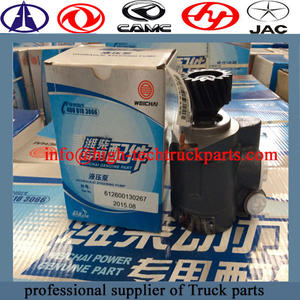 weichai engine Steering pump is  to help the driver to adjust the direction