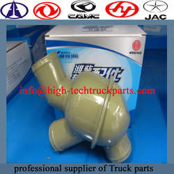 weichai engine Thermostat 614060135