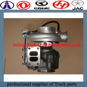Cummins Engine Turbocharger 4045055