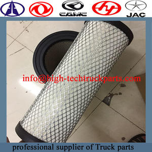 Dongfeng truck air filter  removes particulate impurities in the air