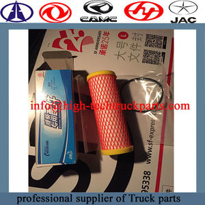 Weichai gas filter   is to separate the dust,water,air in the engine