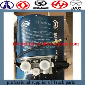 Conjunto del secador de aire 3511010-1H 3511020-1H-B